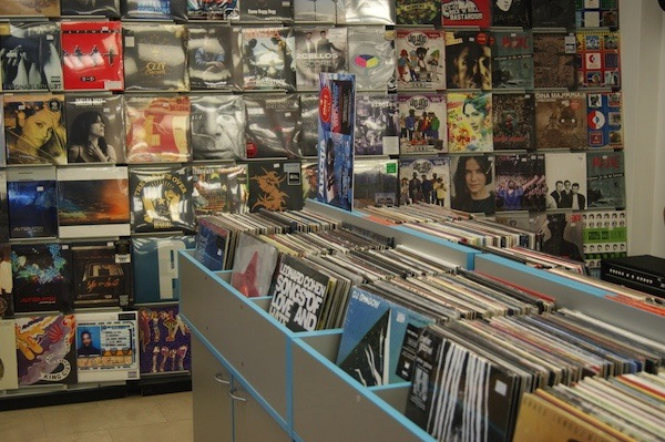 Croatia Record Music Shop