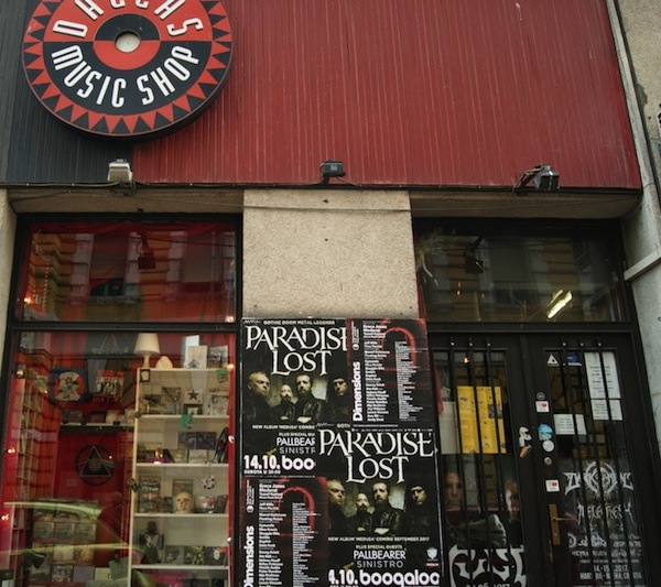 Dallas Music Shop Rijeka